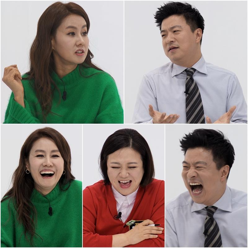 이승신, '김생민의 영수증' 출연
