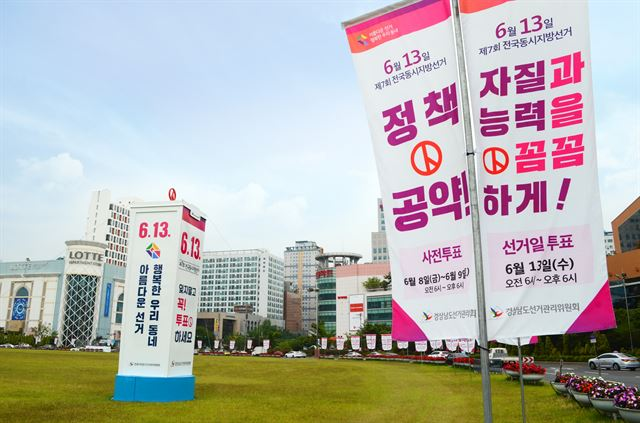 민주당 '청년 행복' 한국당 '자영업 살리기' 바른미래당 '워라밸' 강조