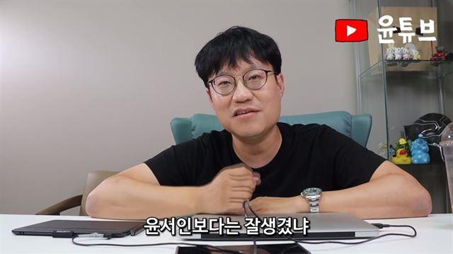 """윤서인 """"만평으로 만화가 감옥간 사례 없어… 무죄 확신"""""""