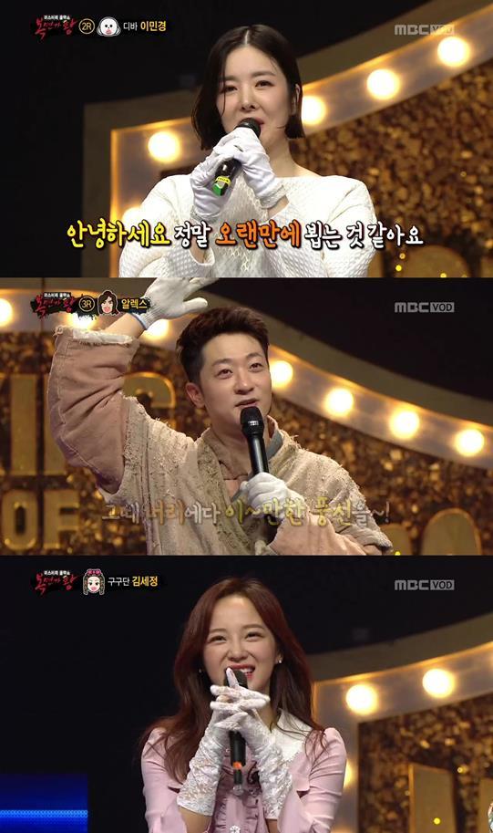 '복면가왕' 걸리버, 2주 연속 승리에 시청률도 상승세…궁금증 UP