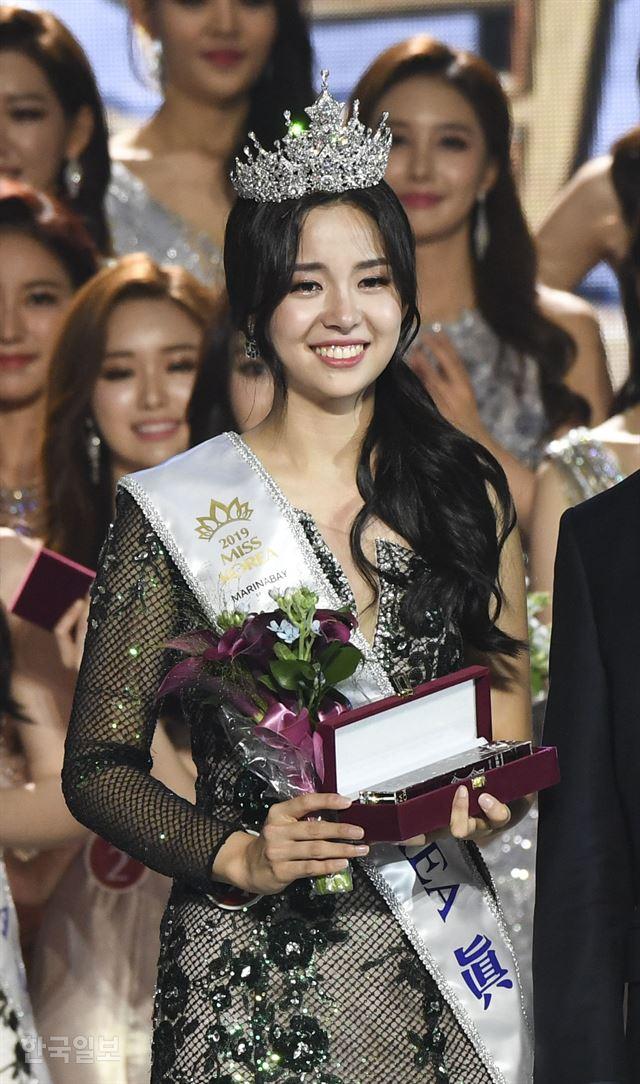 """미스코리아 진 김세연 """"행복했던 도전… 가족과 청국장 먹고 싶다"""""""