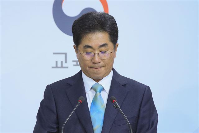 """""""수능 성적 확인했다"""" 발표 사흘 앞두고 초유의 '성적 유출' 사태"""