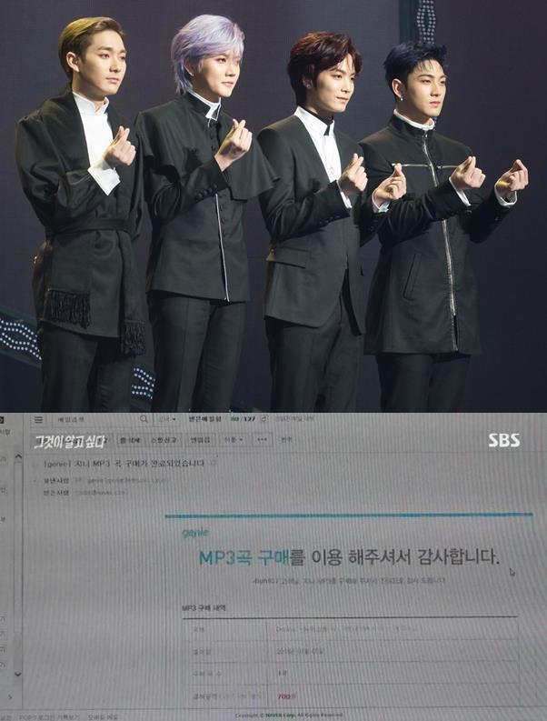 """뉴이스트W 측 """"사재기 NO, '그알' 의혹 제기 유감·정정 요청"""" [전문]"""