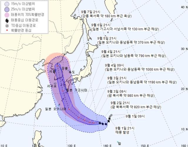 제 10호 태풍 '하이선'도 경남 상륙...한반도 관통할 듯