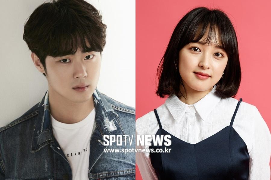 조병규♥김보라, 길거리 데이트 포착…열애설 재점화