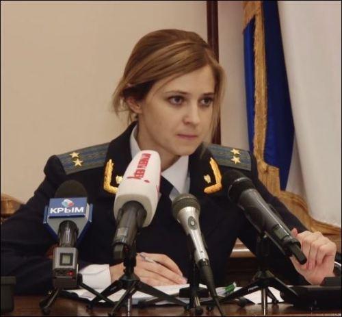 [영상] 우크라이나 크림반도 검찰총장 미모 화제