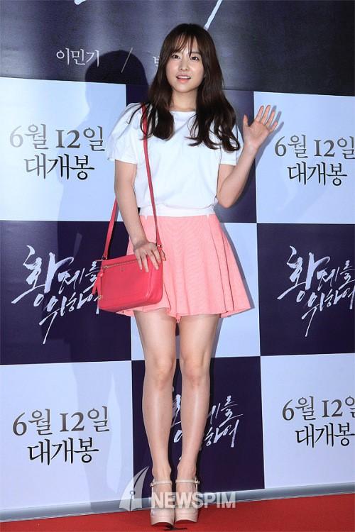 [뉴스핌 포토] '황제를 위하여 VIP' 박보영, '화이트와 핑크~ 너무 귀여워!'