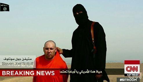 이라크 반군 IS 미국기자 참수…마지막 말은
