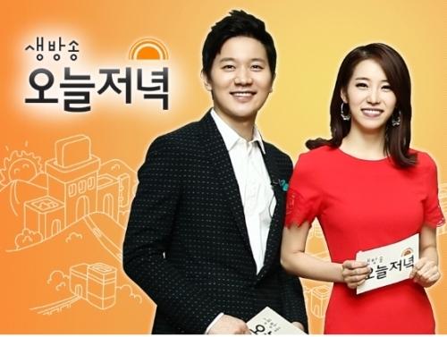 '생방송 오늘저녁' 떡볶이 맛집, 차돌박이 떡볶이-사워크림·또띠아 떡볶이 등 '무한변신'