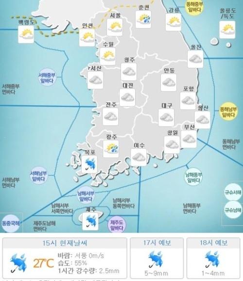 대전날씨, 현재 흐리고 비...KBO 넥센-한화 경기 취소될까?