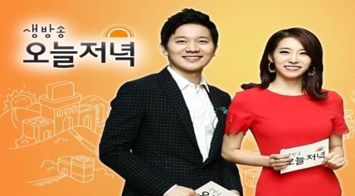 '생방송 오늘저녁' 두부전골, 황태육수·생고기·국내산 콩의 구수한 맛...맛집 위치는?
