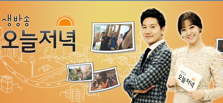 '생방송 오늘저녁' 대구 명물 납작만두 vs 나뭇잎만두…대박 만두 맛집 위치는?