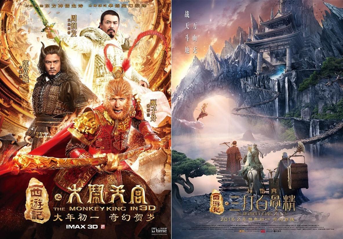 덱스터, 76억원 중국영화 VFX 계약
