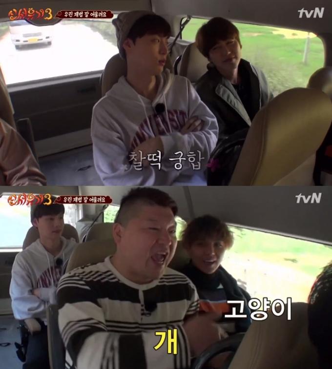 [영상] '신서유기3' 안재현·규현, 우정테스트 '찰떡궁합'…강호동·송민호는? '폭소'