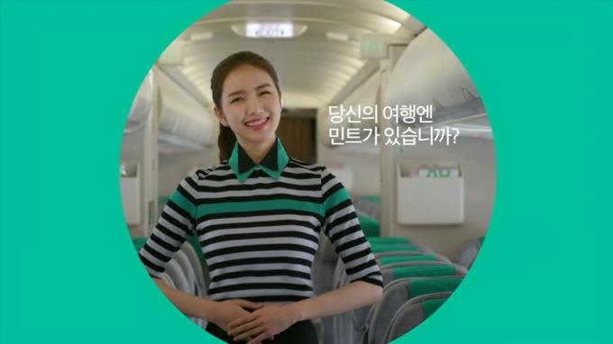 '기분 좋은 여행' 에어서울, 생애 두 번째 광고 런칭