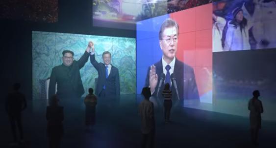 해외문화홍보원, '문재인 정부 1년' 홍보영상 제작