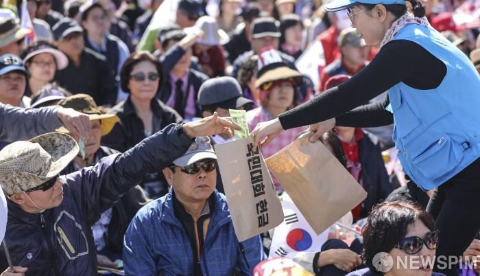 [사진] 광화문 광장,국민대회 헌금