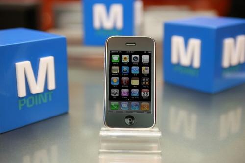 현대카드, 아이폰 '현대카드 M포인트몰'입점