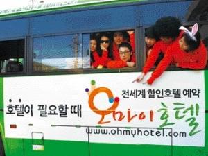 [호텔&리조트]오마이호텔 버스광고 기념 페이스북 이벤트