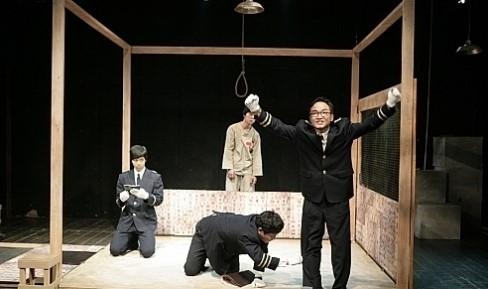 교형(絞刑)에 관심 집중, 참형보다 낮은 수위 형벌