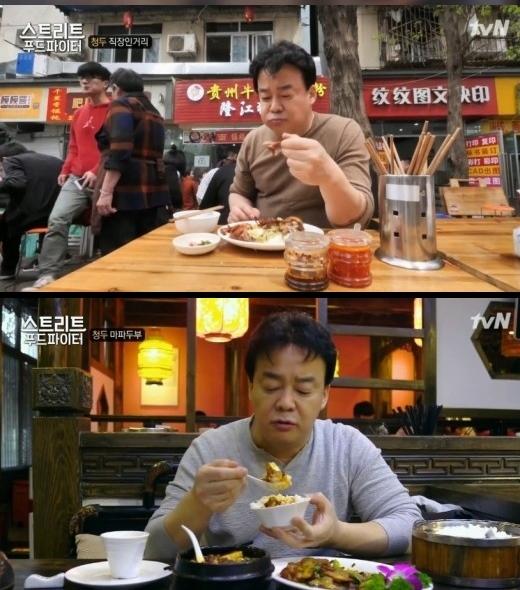 '스트리트 푸드 파이터' 백종원, 시청자 침샘 자극 성공... '최고 시청률 2%'