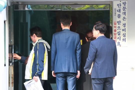 검찰, 조국 장관 방배동 자택 압수수색