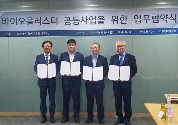 현대아산, 한국바이오협회와 '바이오클러스터' 조성사업 추진