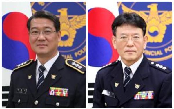 충북경찰 '박봉규·이유식' 총경 승진…4년만의 경사