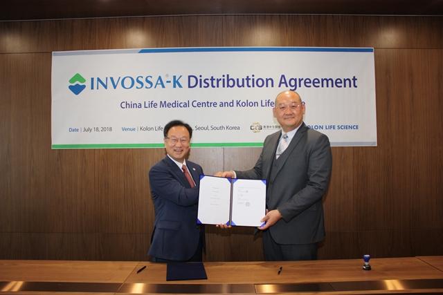 코오롱생명과학, 中 하이난성에 인보사 2300억 수출 계약 체결