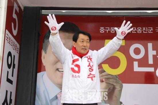 """20대 총선 """"종교편향 후보자"""" 6명 중 3명 당선"""