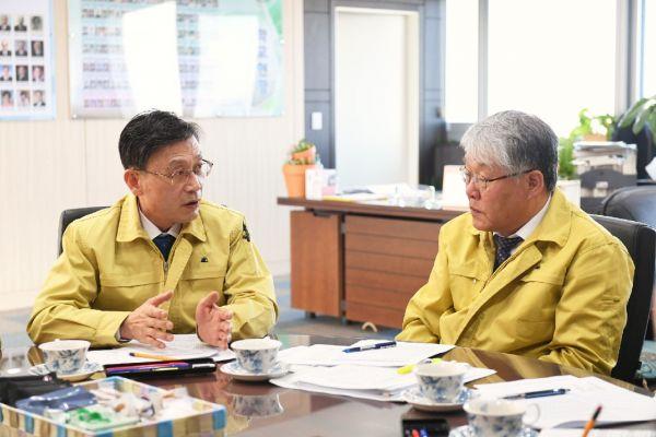 김포시, 김포교육지원청과 '신종 코로나' 대응 긴밀한 공조