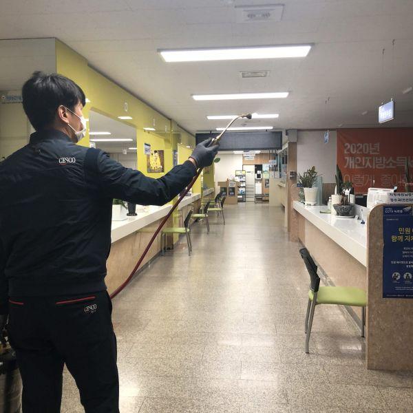 김포시, 신종 코로나바이러스 감염증 확산 예방 청사 소독 실시