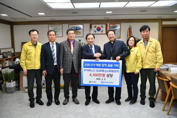 의정부 성모병원, 포천시에 마스크 1만8천개, 손 소독제 200개 기부
