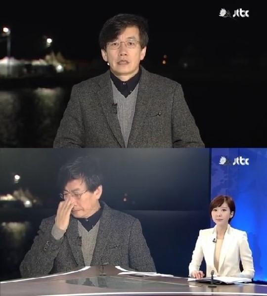 """손석희, 5일동안 같은 옷차림… 세월호 유가족에 """"시선 돌리지 않겠다"""" 약속"""