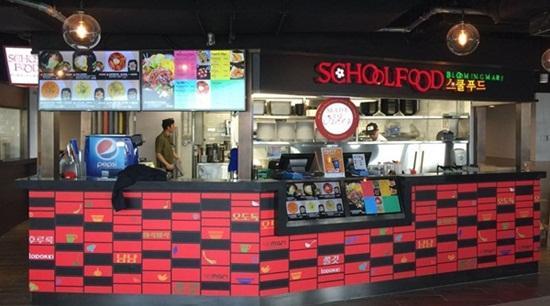 스쿨푸드, 홍콩국제공항에 홍콩 9호 매장 오픈
