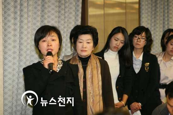 [포토]MBC PD수첩 폐지 촉구 기자회견