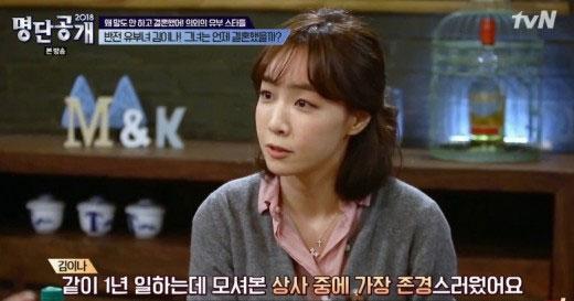 '작사가 수입 1위' 김이나, 남편은 소속사 대표… 러브스토리 보니