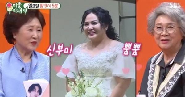 홍선영 결혼?… 이상형 발언 보니