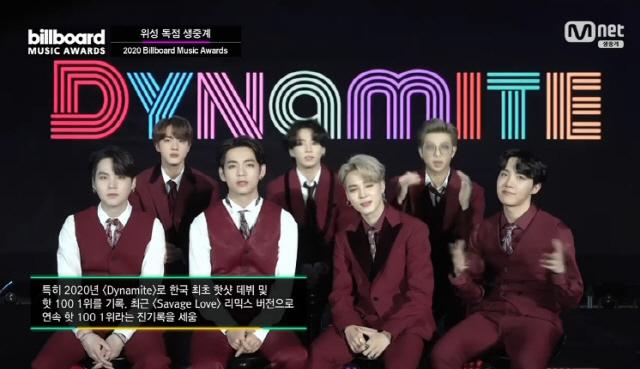 '빌보드 뮤직 어워드' 방탄소년단, '톱 소셜 아티스트' 4년 연속 수상