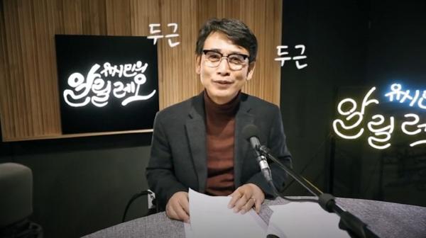 오염된 뉴스에 도전하는 '유시민의 알릴레오', 오늘밤 자정 첫 방송