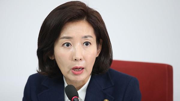 '나경원 고발' KBS 기자가 밝힌 나경원 자녀 의혹 수사 쟁점