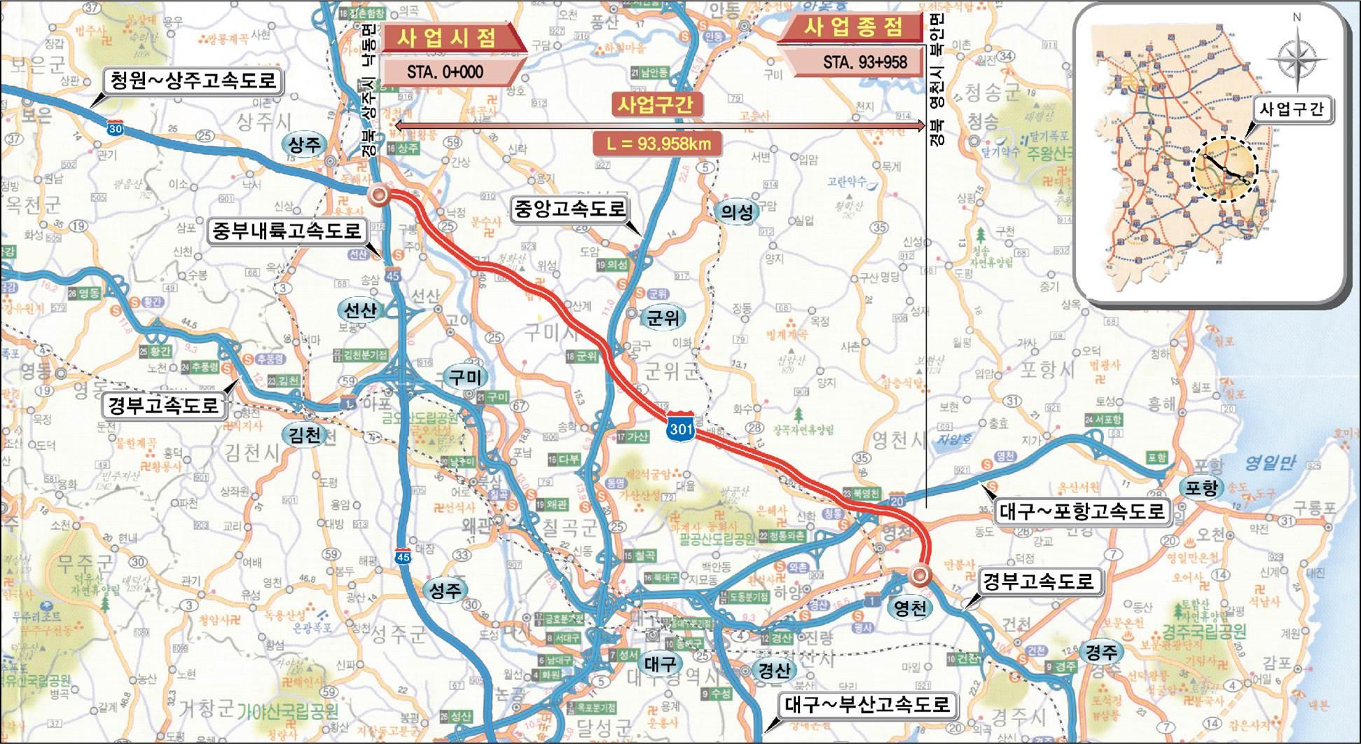 [기획] 국토 동남부 5개 고속도로 허브 '상주영천고속도로'