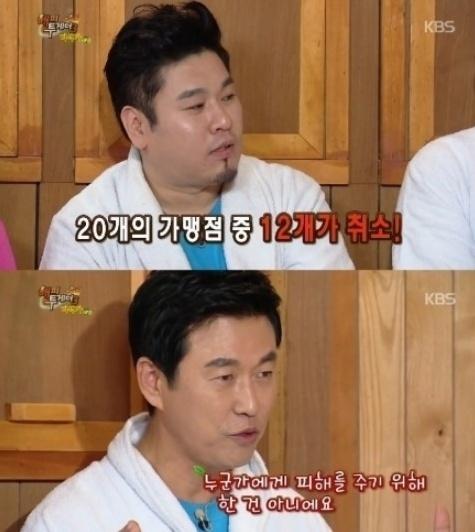 JTBC 이영돈 PD 방송 중단, 과거 레이먼킴과 벌꿀 아이스크림 불화…'눈길'