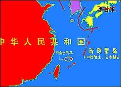 일본이 좁고 중국 넓다? 일본 넓고 중국이 좁다!