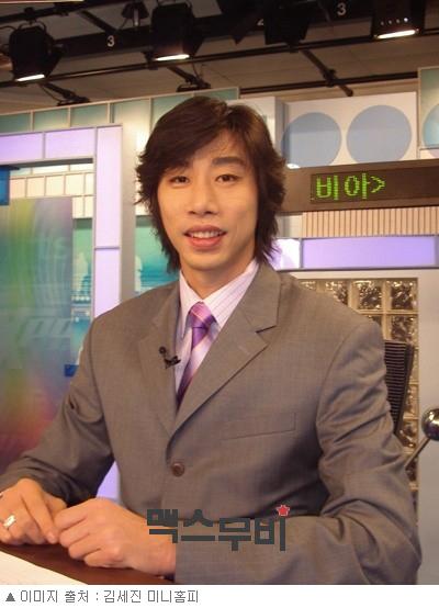 """김세진, 진혜지와 열애설 부인, """"이혼 경력에 애도 있는데"""""""