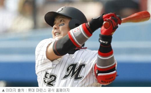 김태균 연타석 홈런, 팀 8-5 승리로 이끌어