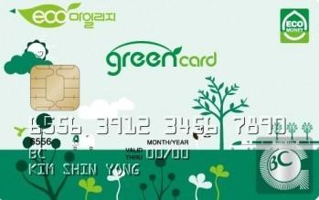 BC카드, 글로벌카드·은련카드·그린카드 등 인기몰이