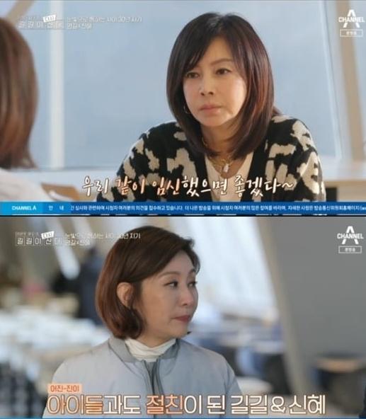 김한길♥최명길 나이차이? 어바웃해피, 황신혜와 함께 강원도 여행...황신혜 나이도 관심