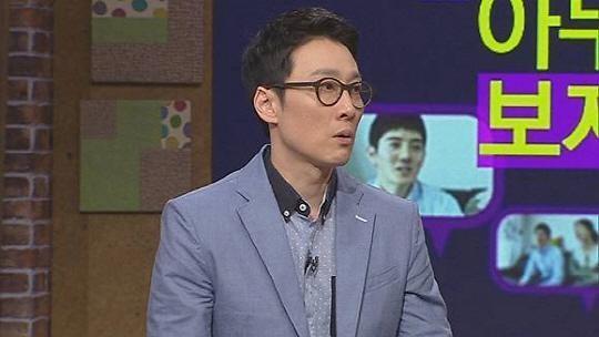 이휘재 아내 문정원에게 '사기 결혼' 당했다… 사는 곳도 나이도 사기?