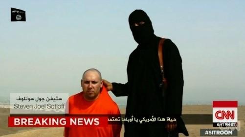 이라크 반군 IS 미국기자 참수 동영상
